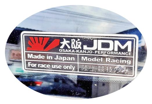 Tuning – Nissan Skyline, la référence des sportives japonaises